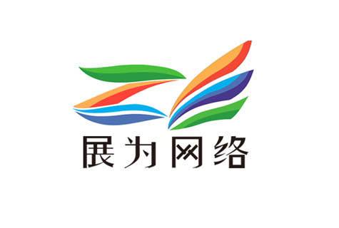 河北冀鹏铸造有限公司优化案例